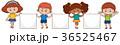 子供 小児期 幼年のイラスト 36525467