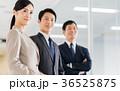 ビジネス ビジネスマン ビジネスウーマンの写真 36525875