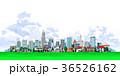 町並み 町 入道雲 透明 36526162