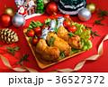 チキン 鶏肉 クリスマスの写真 36527372