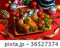 チキン 鶏肉 クリスマスの写真 36527374