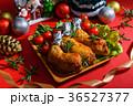 チキン 鶏肉 クリスマスの写真 36527377