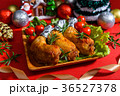 チキン 鶏肉 クリスマスの写真 36527378