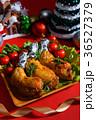 チキン 鶏肉 クリスマスの写真 36527379