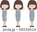 キャリアウーマン 女性 ビジネスウーマンのイラスト 36530414