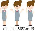 キャリアウーマン 女性 ビジネスウーマンのイラスト 36530415