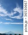 富士山 青空 雲の写真 36530667