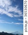 富士山 青空 雲の写真 36530670