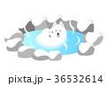 戌 戌年 犬のイラスト 36532614