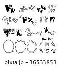 アイコン ベクター 漫画風のイラスト 36533853