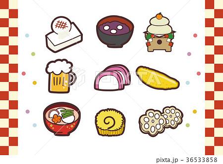 かわいいお正月の食べ物イラスト素材セットのイラスト素材 36533858