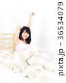 女性 若い リラックスの写真 36534079