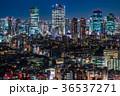 都市風景 都会 ビル街の写真 36537271