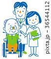 介護 医者 看護士のイラスト 36544112