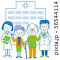 介護 医者 看護士のイラスト 36544114
