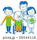 介護 通院介助 車椅子のイラスト 36544116