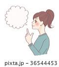 女性 吹き出し 人物のイラスト 36544453