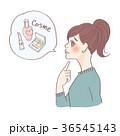 化粧品について考える女性 36545143