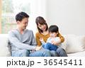 家族 子育て イクメン 36545411