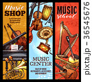 Musical instrument banner of classical, folk music 36545676