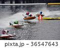 ボートレース 36547643