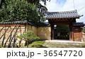 唐招提寺西方院 外観 36547720