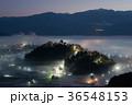 大野城 霧 建物の写真 36548153