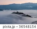 大野城 雲海 霧の写真 36548154
