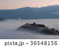 大野城 雲海 霧の写真 36548156