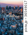 都市風景 都会 東京の写真 36549017