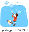 男の子 シャボン玉 犬のイラスト 36549939