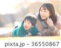 笑顔の親子 36550867