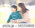 笑顔の親子 36550868