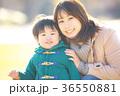 笑顔の親子 36550881