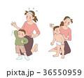 皮膚疾患 湿疹 子供のイラスト 36550959