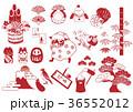 正月 戌 アイコンのイラスト 36552012