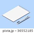 メモ帳 筆記帳 ベクトルのイラスト 36552185