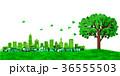 街並み 街 エコロジー 樹木 36555503