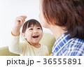 女の子 おばあちゃん 孫の写真 36555891