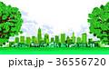 町並み 町 エコロジー 入道雲 透明 36556720