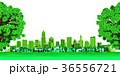 町並み 町 エコロジー 透明 36556721