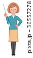指示棒を持ち注意を促す女性 36557278