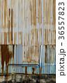 壁 トタン 錆びの写真 36557823