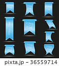 cyan curved ribbon banners set for merry xmas  36559714