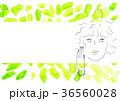 きみどりの葉の彼女 36560028