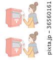 女性 郵便ポスト 手紙のイラスト 36560161