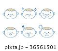 表情 アイコン 子供のイラスト 36561501