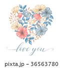 ハート ハートマーク 心臓のイラスト 36563780