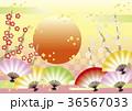 新春 迎春 正月のイラスト 36567033