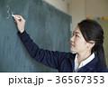 小学校 教師 黒板の写真 36567353